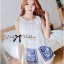 DS-PP-029 Lady Sophia Smart Casual Eastern Porcelain Print Set thumbnail 8