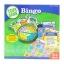 BO081 Tops Game Bingo เกมส์บิงโก 3 ประเภท เกมส์บอร์ด เสริมพัฒนาการ และ IQ EQ thumbnail 1