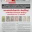 พระสมเด็จฯ พิมพ์พระประธาน บรรจุกรุวัดสะตือ WST 103 thumbnail 6