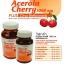 Vistra Acerola Cherry 1,000 mg วิสทร้า อะเซโรลาเชอร์รี่ 60 เม็ด thumbnail 7