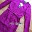 Lady Jane Sweet Modern Twist Embroidered Lace Dress L218-75C02 thumbnail 6