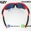 แว่นตาปั่นจักรยาน Oakley Radar Rock thumbnail 14