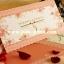 การ์ดแต่งงานสองพับ(92421-92426) thumbnail 1