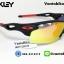แว่นตาปั่นจักรยาน Oakley Radar Rock thumbnail 15
