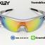 แว่นตาปั่นจักรยาน Oakley Radar Rock thumbnail 25