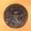 เหรียญนารายณ์ทรงครุฑ หลวงปู่กาหลง เขี้ยวแก้ว นวะโลหะ thumbnail 2