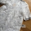 Lady Mia Imaginary Tiger Embroidered White Lace Dress L268-7908 thumbnail 15