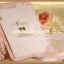 การ์ดแต่งงาน VIP-SCT หน้าเดียว (29-0221,29-0222,29-0228) thumbnail 1