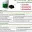 มีขายแล้วที่นี่ ผักเม็ดนิวไลฟ์ New Life Alfalfa ราคาลดถึง 30% ส่งฟรี thumbnail 3