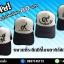 จำหน่าย หมวกเลข ๙ หมวกเราเกิดในร.๙ หมวกตาข่าย หมวกแก็บ หมวก hiphop หมวกแฟชั่น thumbnail 1