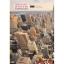 นิวยอร์ก NEW YORK thumbnail 10