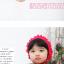 SMC-N1-006 ชุดว่ายน้ำแฟชั่น คนๆ/อ้วน เด็ก ดารา thumbnail 6