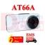 กล้องติดรถยนต์ Anytek AT66A รูรับแสงกว้าง เลนส์โต ภาพกลางคืนคมชัด เหนือกว่าทุกรุ่นในราคาเดียวกัน thumbnail 1