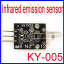 Infrared emission sensor module KY-005 thumbnail 1