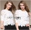 Lady Ella Sweet & Sporty Lace Jumper L236-75C07 thumbnail 4