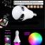 Smart RGB LED Light Bulb หลอดไฟมีเสียงและเปลี่ยนสี thumbnail 1