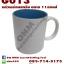 แก้วสำหรับพิมพ์สกรีน ทรานเฟอร์ แก้ว sublimation แก้วทรงกระบอก ด้านในมีหลายสี thumbnail 2