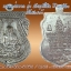 หลวงพ่อทวด รุ่น สัมฤทธิ์โชค ปี ๒๕๕๒ เนื้ออัลปาก้า ออกวัดห้วยเงาะ ปัตตานี thumbnail 2