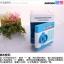 KA008 กระปุกออมสิน ตู้เซฟ ดูดเงินอัตโนมัติ สีชมพู thumbnail 7