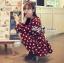 DR-LR-291 Lady Dree Monochrome Heart-Shaped Print Mini Dress thumbnail 7