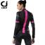 ชุดปั่นจักรยานผู้หญิง Cheji Black-Pink 002 เสื้อปั่นจักรยานแขนยาว พร้อมกางเกงปั่นจักรยานแขนยาว อย่างดี thumbnail 3