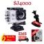 SJCAM SJ4000 WIFICAM กล้องaction cam กล้องติดรถยนต์ ของแท้ 100% (สีเงิน) ฟรี การ์ด 8GB และ ชุดติดตั้งในรถยนต์ thumbnail 1