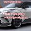 ชุดแต่งรอบคัน Toyota CHR ซีเอสอาร์ MDPV thumbnail 16