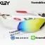 แว่นตาปั่นจักรยาน Oakley Radar Rock thumbnail 6