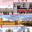 ENGLAND อังกฤษ thumbnail 2