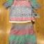 Lady Rachel Rainbow Pastel Striped Lace Set L263-7908 thumbnail 12