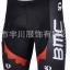 ชุดปั่นจักรยาน ทีม BMC ขนาด XXXL พร้อมส่งทันที รวม EMS thumbnail 5