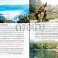 ไต้หวัน เล่มเดียวเที่ยวได้จริง thumbnail 10