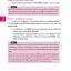 คู่มือเขียนโปรแกรมด้วย ภาษา C ฉบับสมบูรณ์ (ปรับปรุงใหม่) thumbnail 3