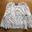 Lady Sophia Feminine Crochet Cropped Top L266-6917 thumbnail 20