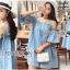 Lady Victoria Casual Chic Off-Shoulder Soft Denim Dress L264-6922 thumbnail 9