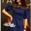 Dress denim lace shirt short race by Aris Code A222-75C02 thumbnail 2