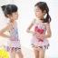 SMC-F1-022 ชุดว่ายน้ำแฟชั่น คนๆ/อ้วน เด็ก ดารา thumbnail 1