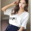 Lady Sophie Sweet Feminine Laser-Cut and Embroidered Top L265-6521 thumbnail 8