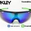 แว่นตาปั่นจักรยาน Oakley Radar EV. thumbnail 10