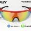 แว่นตาปั่นจักรยาน Oakley Radar EV. thumbnail 22