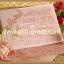 การ์ดแต่งงาน VIP-SCT หน้าเดียว (29-0251) thumbnail 1