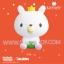 I143 สกุชชี่ i-bloom Snow Green 2016 (SUPER SOFT) ขนาด 12 cm ลิขสิทธิ์แท้ thumbnail 1