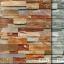 53105-2 วอลเปเปอร์ติดผนัง ลายอิฐ ลายหิน อัลบั้ม สายไหม thumbnail 1