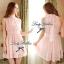 DR-LR-032 Lady Emina Sweet Pastel Sleeveless Dress thumbnail 1