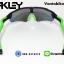 แว่นตาปั่นจักรยาน Oakley Radar EV. thumbnail 12