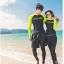 SM-V1-477 ชุดว่ายน้ำแขนยาว ชุดว่ายน้ำขายาว พื้นสีดำแขนเทียวสะท้อนแสงสวยๆ thumbnail 9