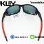 แว่นตาปั่นจักรยาน Oakley Jawbone รุ่นใหม่ thumbnail 4