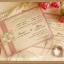 การ์ดแต่งงานหน้าเดียว(85201-85202) thumbnail 1