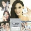 ครีมวิกกี้ Liv White Diamond Skin 2 กล่อง ส่งฟรี Ems thumbnail 4