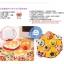 J013 ของเล่นนำเข้า ของเล่นญี่ปุ่น fun cooking อุปกรณ์ทำข้าวเกรียบ (ทำได้จริง) thumbnail 4